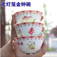 和艺陶瓷礼品 寿碗定制加字 圆形寿碗礼品 日韩碗答谢礼