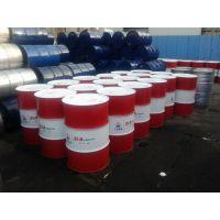 供应上海地区齐鲁石化D40环保溶剂油