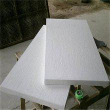 高品质硅酸铝板厂家报价