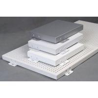 银行室内装饰铝单板专业厂家-银行装修铝天花采购厂家