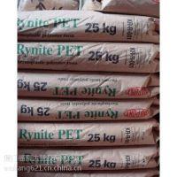 一级代理商直销PET FR515 美国杜邦FR515常州 泰州 无锡 苏州