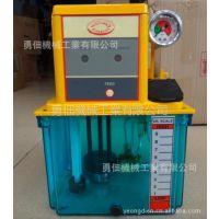 供应YEONG DIEN电动润滑油泵MFE-302FW-T3P注油机