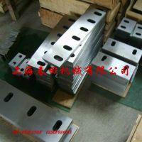 供应粉碎机刀片 厂家直销 上海破碎机刀片 价格低质量好