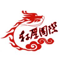 上海轩厚国际贸易有限公司