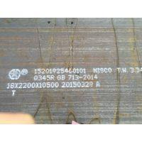 Q345R锅炉器板零割售卖切割方板法兰异型件按图纸切割