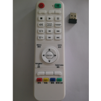 南山西丽电视机顶盒遥控器 南山西丽智能电视遥控器