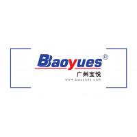 广州宝悦机电设备有限公司