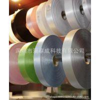 2280胶带,2290胶带,611双向难撕胶带,620厚胶带,635环保胶带