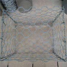 河堤格宾网 格宾网工艺 护坡钢丝网规格
