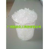 冰袋专用高分子吸水树脂,Super Absorbent Polymer,SAP