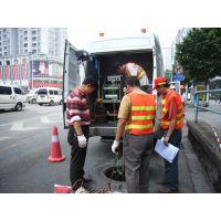 义乌市小区化粪池清理13819151337专业清理污水池