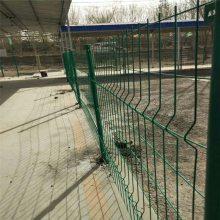 铁丝围栏网 隔离防护栏 护栏网直接生产厂家