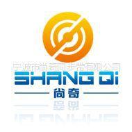 宁波市尚奇同步带有限公司