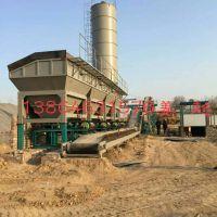 山东700稳定土厂拌站设备厂家