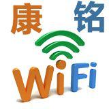 无线WIFI智能控制器系统、可以控制电机正反转、KM-WK