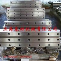 供应6crw2si剪板机刀片 厂家现货直供 液压剪板机刀片质量好
