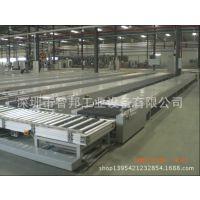 电子电器生产线/LCD生产线/装配生产线/链板组装线/插件生产线