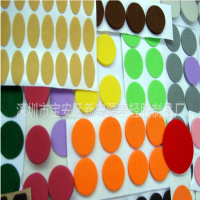深圳利鑫源厂家专业生产EVA泡棉脚垫、高弹力防震EVA、单面3M胶