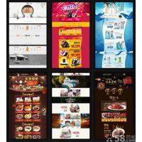 淘宝产品拍摄宝贝详情页描述设计店铺装修海报