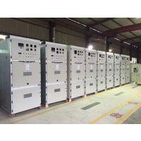 kyn28a-12高压柜 kyn28配电柜外壳 带五防联锁