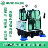 小林牌1900型电动扫地车是一款高效的扫路电动设备,适用于环卫、物业、校园的道路清扫