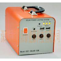 供应20W家用太阳能发电系统、12AH太阳能发电机组、家用小型20W发电系统、太阳能发电系统信息