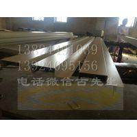 氟碳喷涂镂空铝单板幕墙装饰材料价格定做生产厂家