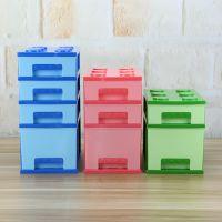 立信L271 L272 L273 积木小层柜收纳柜抽屉式收纳柜塑料收纳整理储物柜抽屉柜