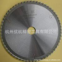国产合金锯片 胶合板刨花板中纤板合金锯片 300*96T合金锯片