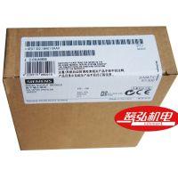 西门子PLC数字输出模块6ES7322-1BH01-0AA0特价优惠供应!!!