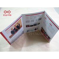 定制产品彩页传单 订制企事业单张折页、产品宣传单 专业设计印刷海报、DM单张定制