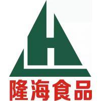 青岛隆海食品有限公司