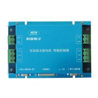 智能无刷伺服电机控制器,双通道,编码器反馈闭环控制,RS232,CAN通讯