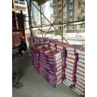 陇南瓷砖粘合剂 陇南玻化砖粘合剂厂家 甘肃粘合剂多少钱一包