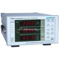 优价出售杭州远方交直流两用型功率计PF9802