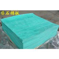 芳纶纤维板|骏驰出品优质船用芳纶纤维橡胶板
