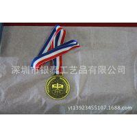 现货供应 金属镀金奖牌 景点纪念奖章 来稿定制工艺品纪念奖牌