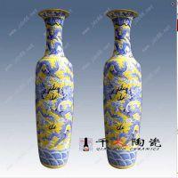 供应景德镇陶瓷器 手工雕刻花瓶