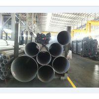 结构用不锈钢无缝钢管,现货不锈钢304矩管,装饰管大管