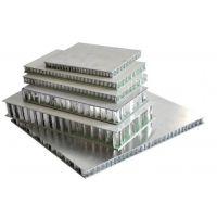 冲孔铝蜂窝板-复合隔音铝蜂窝板幕墙-蜂窝板天花吊顶