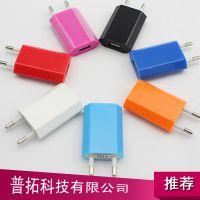 厂家直销 四代苹果充电器 三星小米手机 双usb无线充电器6