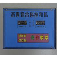 沥青混合料自动拌和机-天津智博联沥青混合料拌合料试验仪器