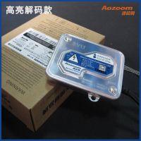 澳兹姆aozoom安定器 hid高亮解码 ABC-01高压包低干扰解码AC镇流器