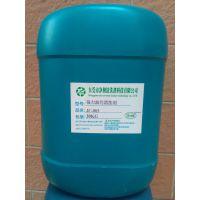 强力不伤手油污清洁剂速效环保设备修改表面除油液 净彻牌油污清洗剂