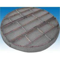 烟气除湿过滤装置丝网除沫器不锈钢异形定做_可带框架可不带_安平上善