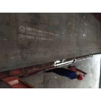 厂家热轧NM400耐磨钢板薄利多销火焰数控切割保性能