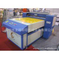 深圳的万能打印机生产家 先进设备、一流技术!