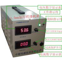 110V3A5A10A15A20A30A50A100A蓄电池智能充电机