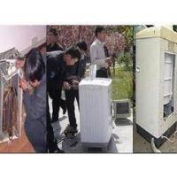 博利制冷设备维修有限公司