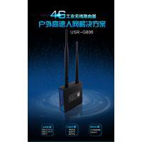 有人工业3g4g无线路由器|移动联通电信三网全网通|VPN|USR-G806